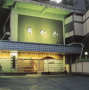 Ataminoyu Shinkadoya photos Exterior
