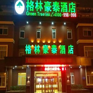 Greentree Inn Xuzhou East Third Ring Road Xcmg Heavy Machinery Business Hotel photos Exterior