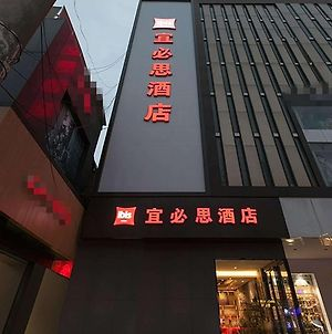 Ibis Wuhan Hubu Alley Hotel photos Exterior