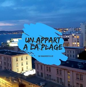 Un Appart A La Plage In Marseille photos Exterior