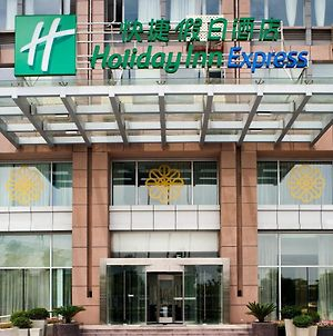 Holiday Inn Express Changshu photos Exterior