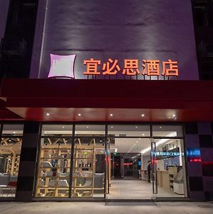 Ibis Shaoxing North Yangming Rd Hotel photos Exterior