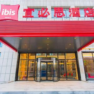 Ibis Baoji Hi-Tech Zone Hotel photos Exterior