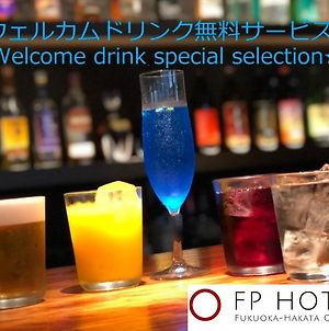 Fp Hotels Fukuoka-Hakata Canal City photos Exterior