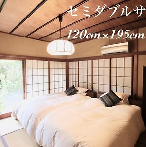 Historic Japanese Rooms With Open-Air Hot Springs photos Exterior