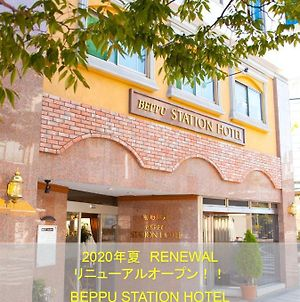 Beppu Station Hotel photos Exterior