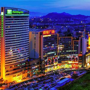 Holiday Inn Xiaoshan, An Ihg Hotel photos Exterior