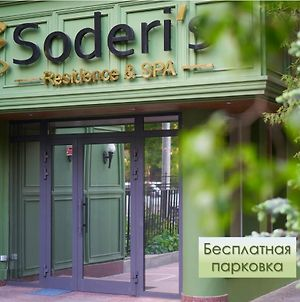 Soderi'S Residence & Spa photos Exterior