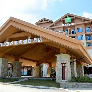 Holiday Inn Changbaishan Suites photos Exterior