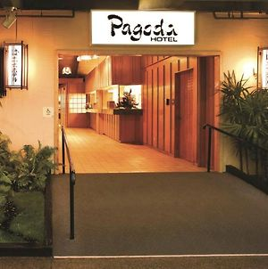 Japanese Cultural Experience: Pagoda Hotel In Honolulu, Hi photos Exterior
