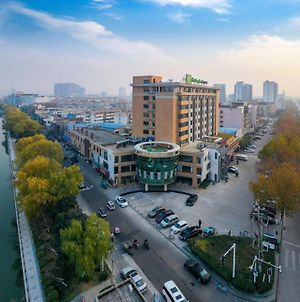 Holiday Inn Express Bozhou City Center photos Exterior