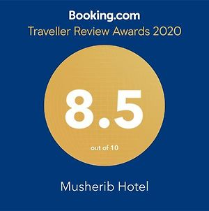 Musherib Hotel photos Exterior