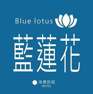 Kinmen Blue Lotus B&B photos Exterior