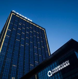 The Qube Xuzhou photos Exterior