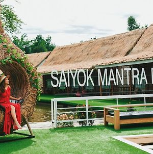 Saiyok Mantra Resort photos Exterior
