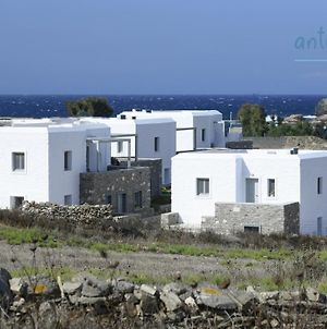 Antiparos Homes photos Exterior