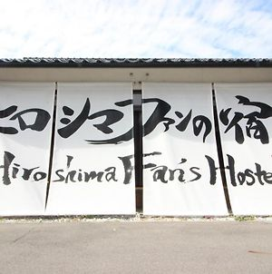 Hiroshima Fan'S Hostel photos Exterior