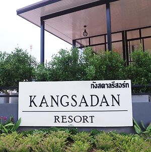 Kangsadan Resort photos Exterior