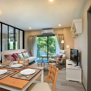 Naiyang Beach Title Residencies By Phuket Apartments photos Exterior