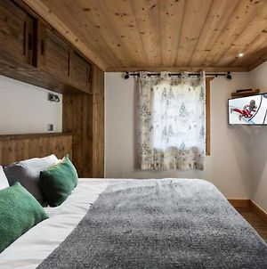 Chalet Meribel, 6 Pieces, 10 Personnes - Fr-1-566-41 photos Exterior
