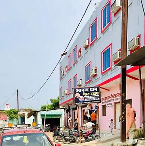 Anand Dham Guest House photos Exterior