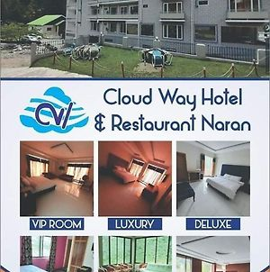 Cloud Way Tourism Naran photos Exterior