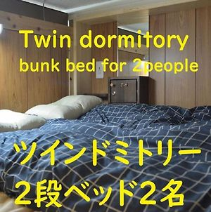 Jam Hostel Hakata Station Front Mix Twin Domitory - Vacation Stay 31842 photos Exterior