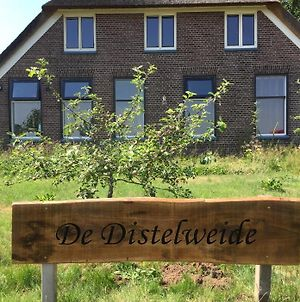 De Distelweide photos Exterior
