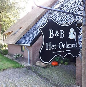 Bed En Breakfast Het Oelenest photos Exterior