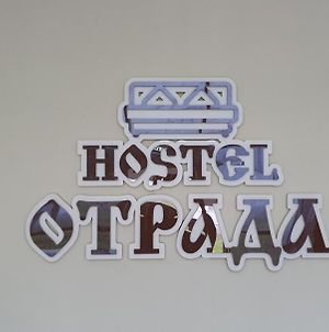 Otrada Hostel photos Exterior