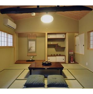 Kushige No Ie / Vacation Stay 80873 photos Exterior