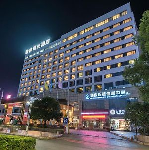 Guilin Plaza Hotel photos Exterior