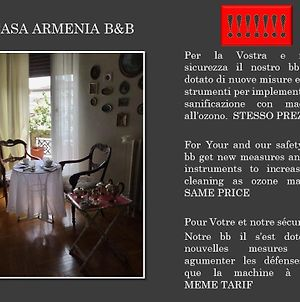 A Casa Armenia B&B photos Exterior