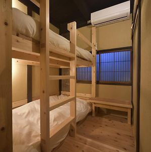 Sasayama Castle Town Guest House Komeya - Vacation Stay 92043 photos Exterior