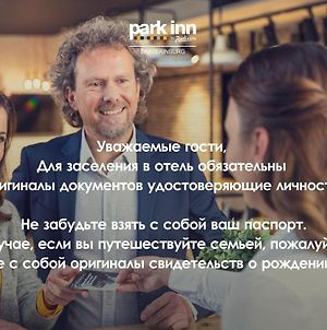 Park Inn By Radisson Ekaterinburg photos Exterior