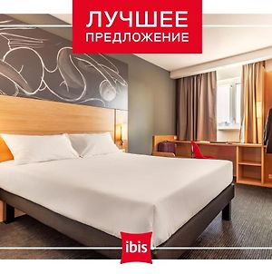 Ibis Krasnodar Center photos Exterior