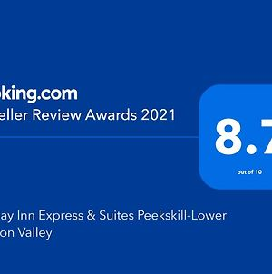 Holiday Inn Express & Suites Peekskill-Lower Hudson Valley, An Ihg Hotel photos Exterior