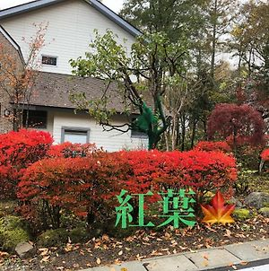 An Inn Limited To One Group Per Day - Vacation Stay 10560 photos Exterior