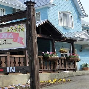 Pension Come Western-Style Room Loft- Vacation Stay 14990 photos Exterior