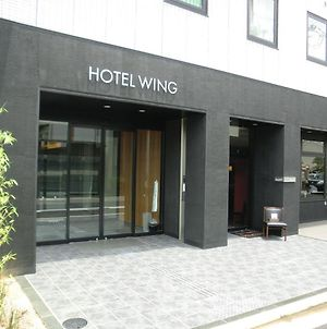 Hotel Wing International Himeji photos Exterior