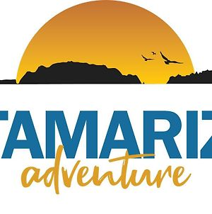 Tamariz Adventure photos Exterior
