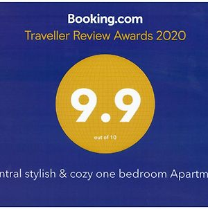 Central Stylish & Cozy One Bedroom Apartment - Adela Accommodation - Ideal For Long Stays photos Exterior