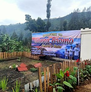 Istana Bromo Resort photos Exterior