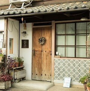 615-13 Higashiboricho, Which Descends From Kamicho - Vacation Stay 83236 photos Exterior