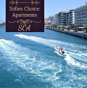 Sofies Choice 70 M2 Superior Apartment photos Exterior