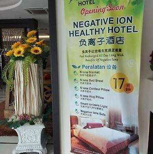 N Ions Healthy Hotel photos Exterior
