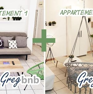 Gregbnb - Double T2 : 38+40M² - Ideal 2 Couples ! photos Exterior