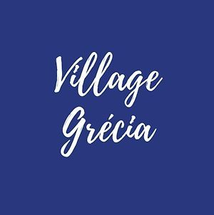 Village Grecia photos Exterior