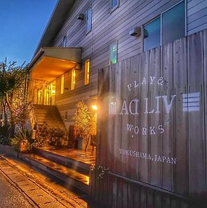 Adliv Factry Stay 工場に泊まれる photos Exterior
