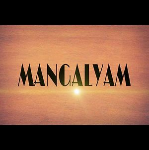 Mangalyam Home Stay photos Exterior